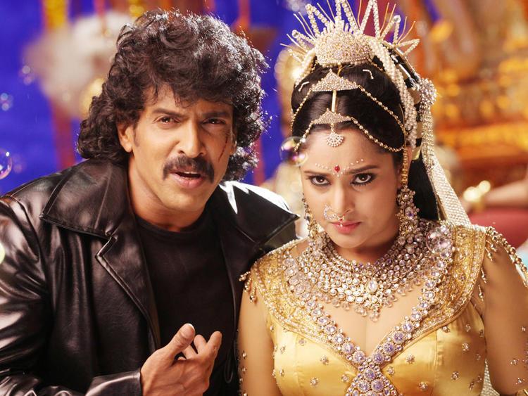 Ramya,Upendra Still in Katari Veera Surasundarangi  Kannada Movie