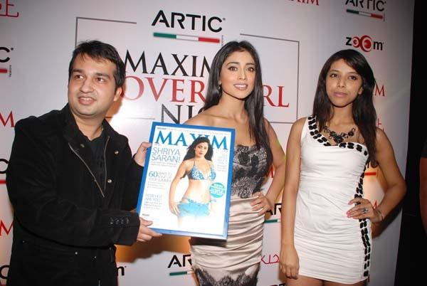 Shriya Saran launches Maxim Magazine Cover at Artic Maxim Style