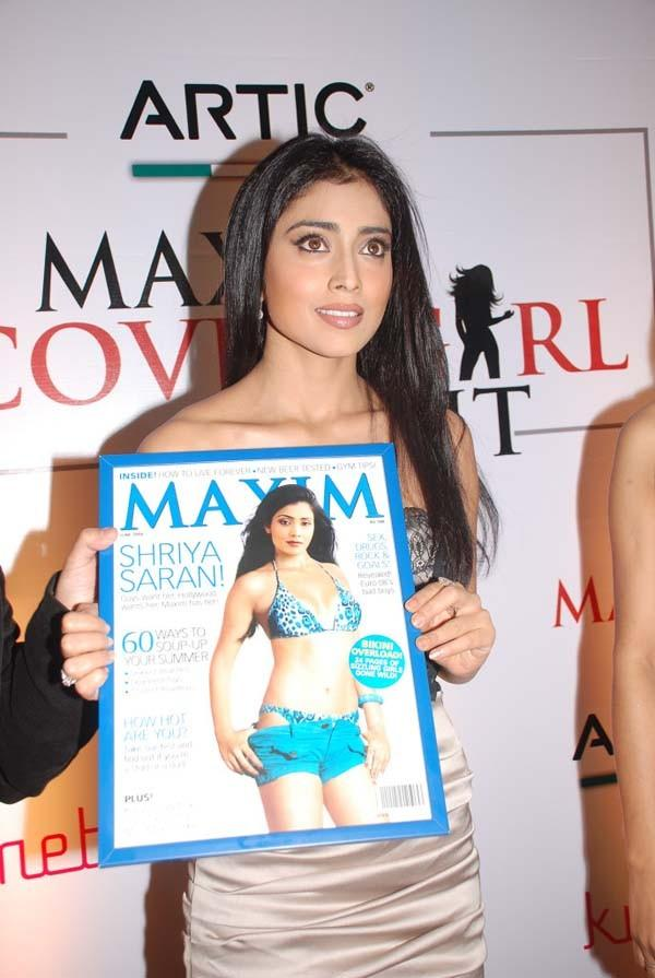 Shriya Saran launches Maxim Magazine