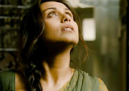 Talaash Movie Rani Mukherjee Still