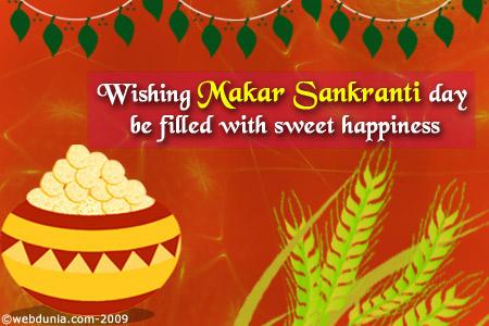 Wish you a Very Happy Makara Sankranti