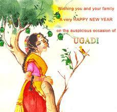 Wishing You Happy Ugadi Greeting