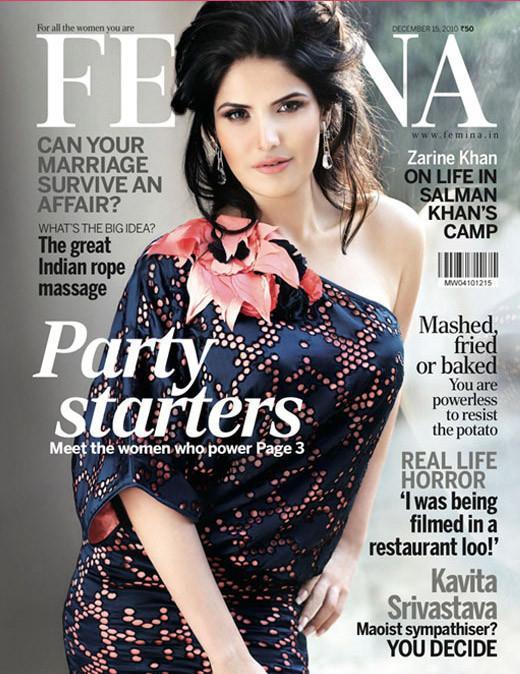Zarine Khan Cute Face Magazine Still
