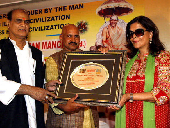 Zeenat Aman Launches The Film Vishwa Manav Jagran Manch