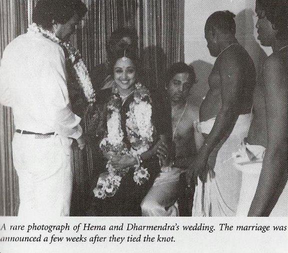 Dharmendra Hema Malini Wedding