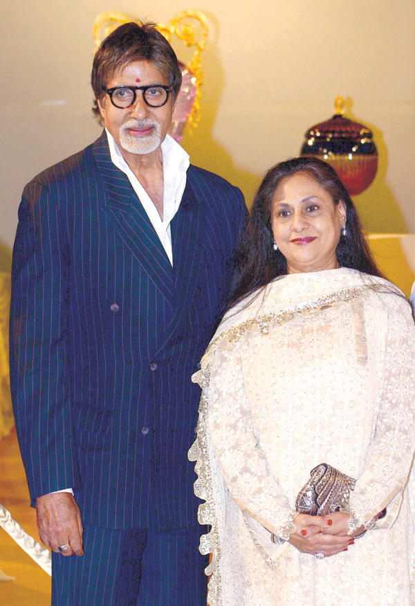Amitabh Bachchan couple