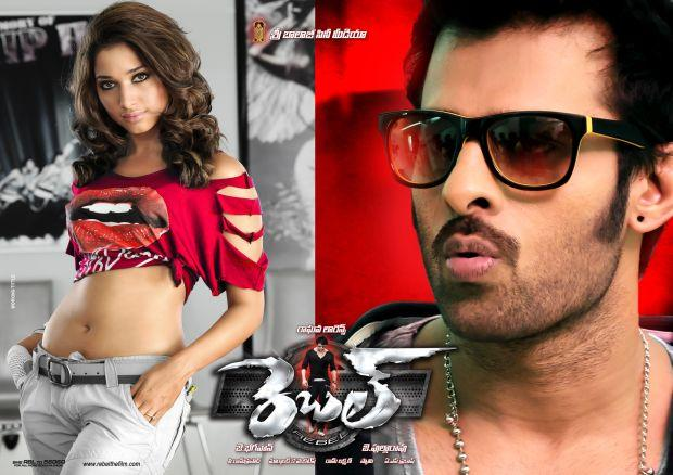 Stylish Prabhas Hq Wallpaper In Rebel: Prabhas And Tamanna Sexy Still In Rebel Movie Wallpaper