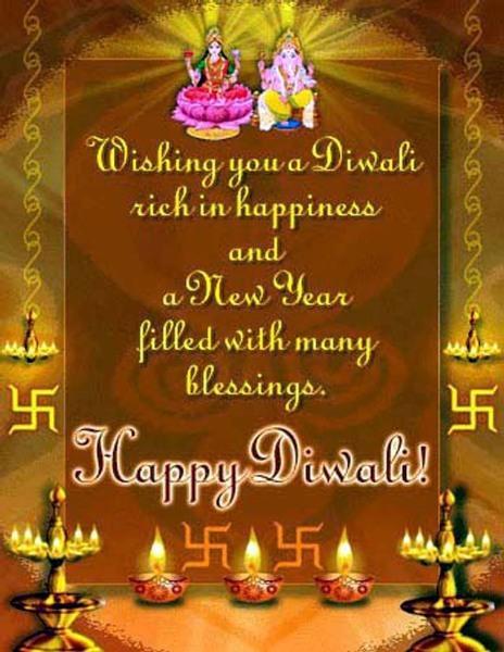 Happy Diwali Wishes Hindi Wallpaper