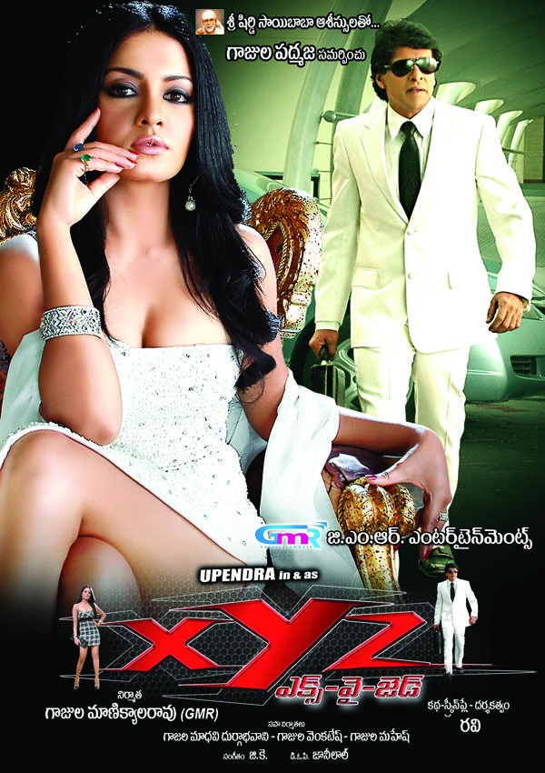 Upendra And Celina Jaitley In XYZ Movie WallpaperUpendra In Upendra Movie