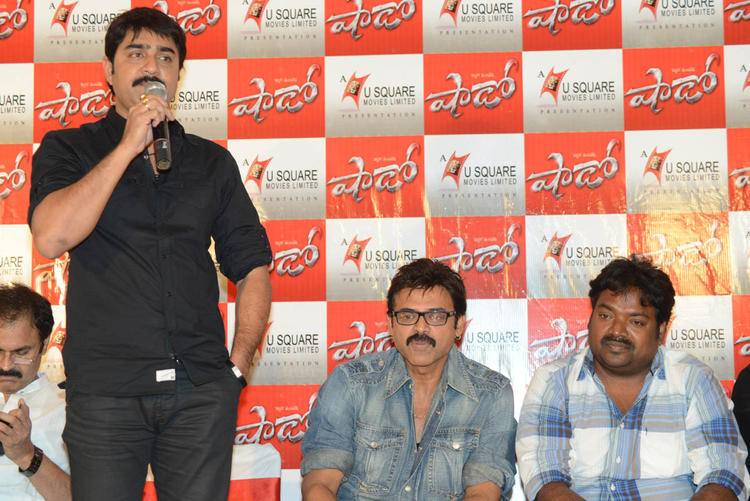Srikanth Address The Audience At Telugu Movie Shadow Press Meet