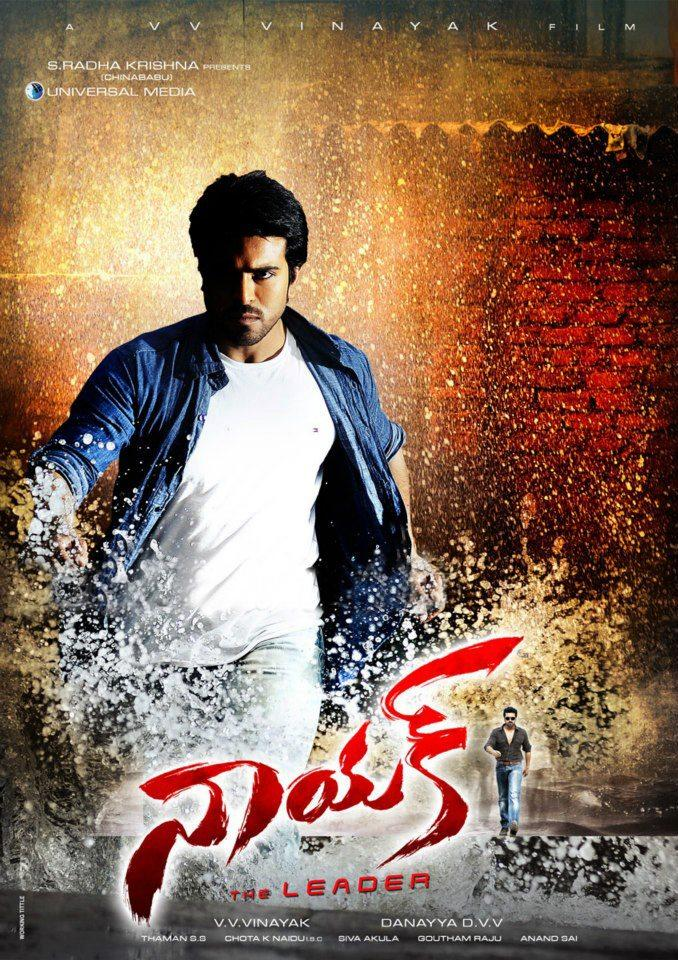Ram Charan Angry Expression Photo Wallpaper Of Movie ... Naayak