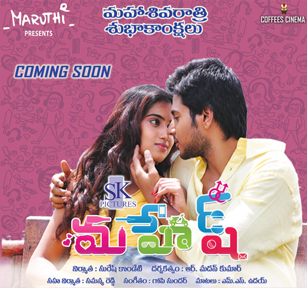 Sandeep And Dimple Sexy Look Photo Wallpaper Of Movie Yaaruda Mahesh