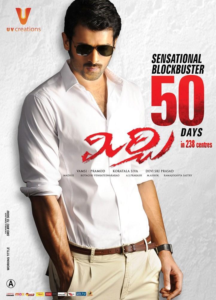 Prabhas Dashing Look 50 Days Photo Wallpaper, Mirchi Movie 50 Days