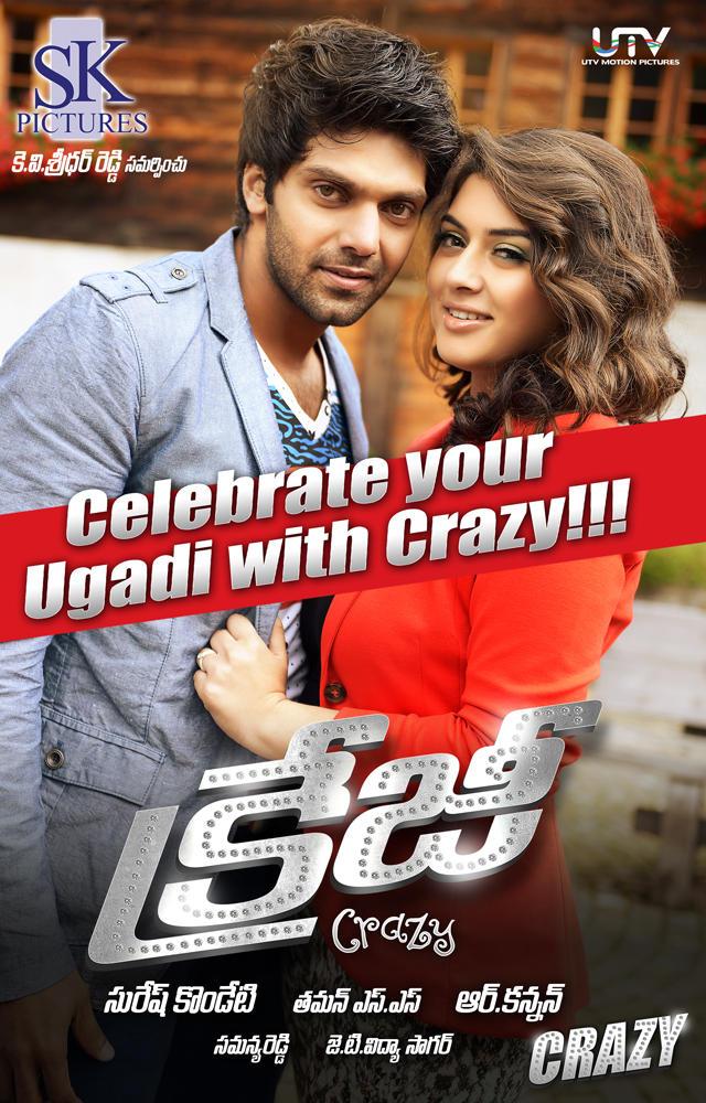 Telugu Movie Crazy Latest Photo Wallpapers