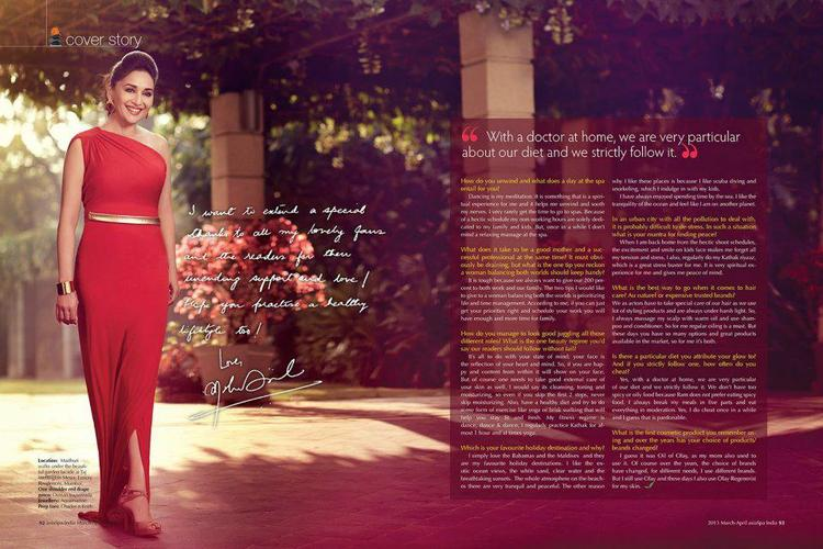 Madhuri Awesome Photo On The Cover Of Asia Spa Magazine India April 2013