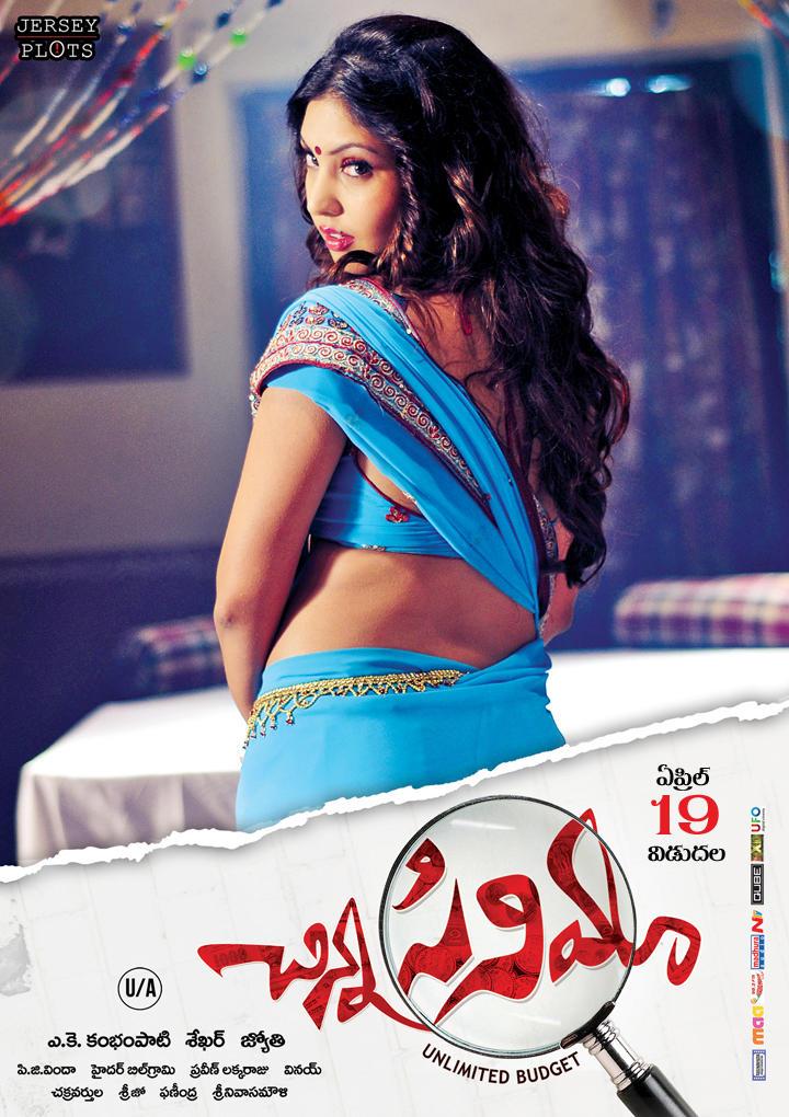 Komal Jha Spicy Look Photo Wallpaper Of Movie Chinna Cinema