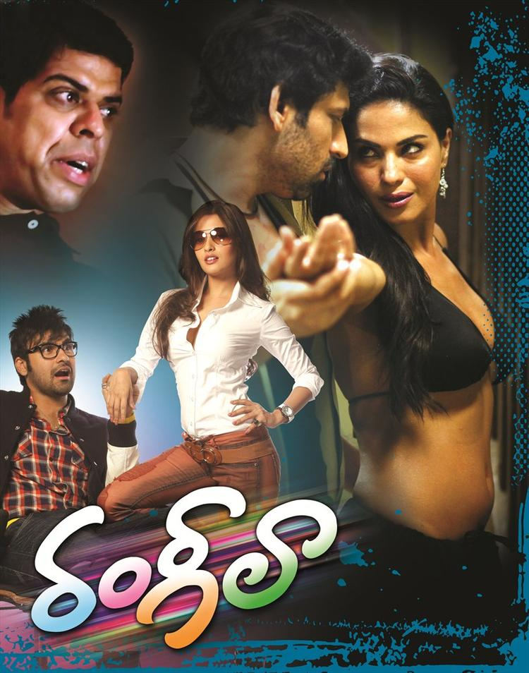 Veenariya And Murali Sexy Hot Look Still In Rangeela Movie Poster