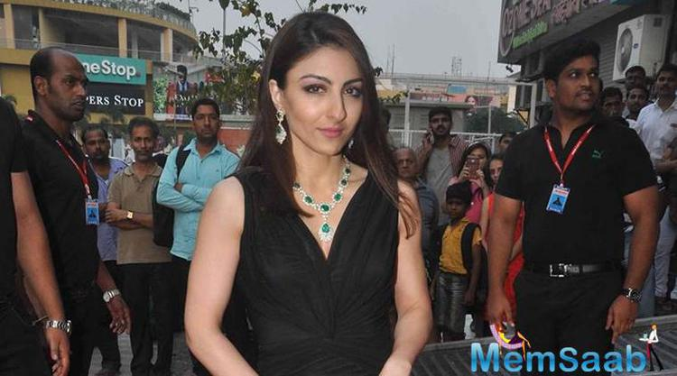 Actress Soha Ali Khan said that she, her brother Saif Ali Khan and sister-in-law Kareena Kapoor Khan are not 'professionally dependent' on each other.