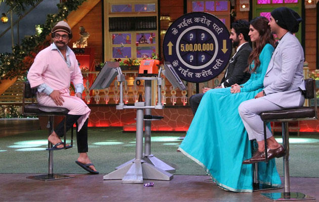 It was a sight to watch as the 'Bareilly Ki Barfi' cast arrived on 'The Kapil Sharma Show' and left the audience in splits.