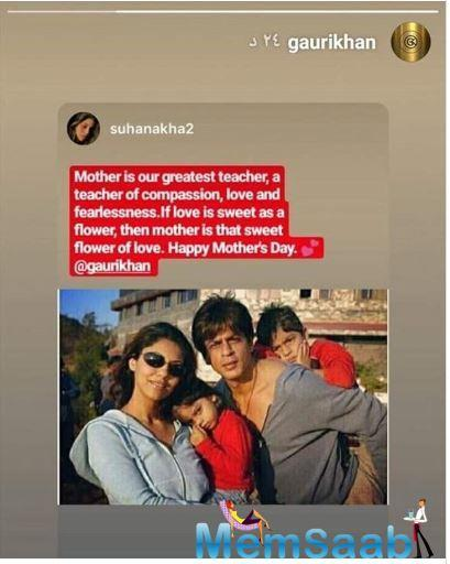 Suhana Khan writes an emotional message for mom Gauri on Mother's Day