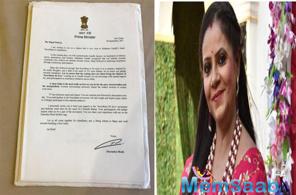 Saath Nibhaana Saathiya actor Rupal Patel gets honour from PM Modi for special cause