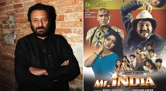 Shekhar Kapur condemns Mr. India 2 announcement: Can only guess that they are using the title to get a big weekend