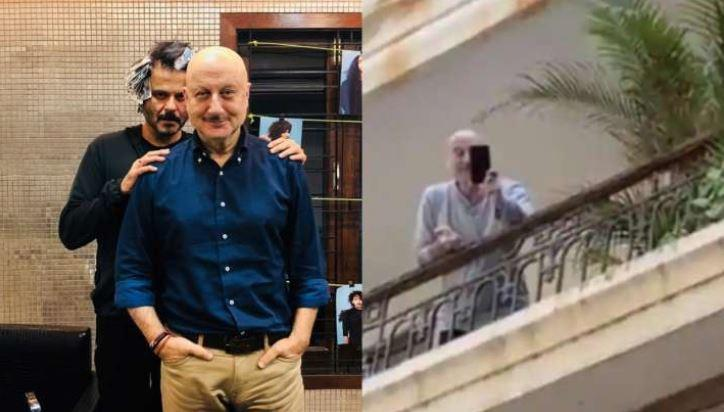 Anil Kapoor shared a video on social media in which Anupam Kher is seen standing on his balcony