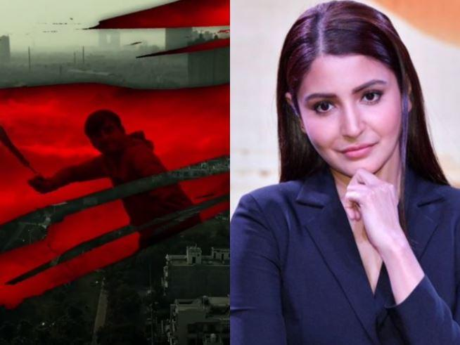 Everything is about to change - time, people and era: Anushka Sharma