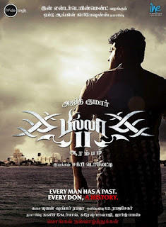Ajith's Billa 2  First Look Poster