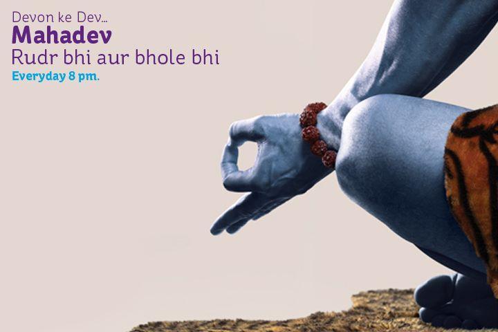 Life Ok Mp3 Song Download: Devo Ke Dev Mahadev Serial Ringtone Life Ok Free MP3 Download