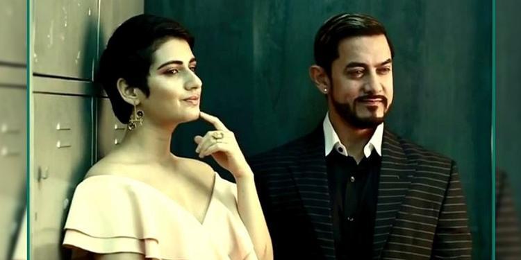 OMG! Is Fatima Sana Sheikh Dating Aamir Khan?