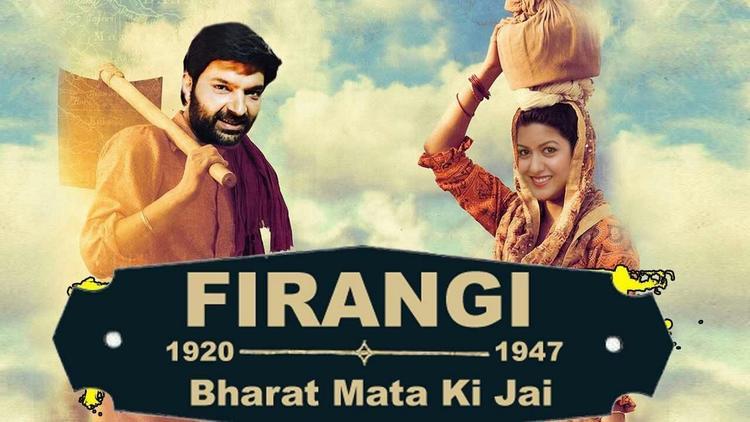 Kapil Sharma's Firangi Released and Bombed!