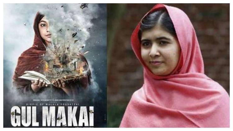 Gul Makai - A Malala Yousafzai Biopic