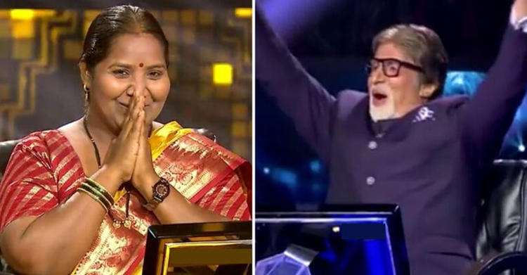 AP Woman Wins 1 Crore on KBC - This is the Stuff Dreams are Made of!